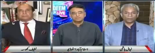 Nadeem Malik Live (Election Multavi Nahi Honge - Nawaz Sharif) - 8th May 2018