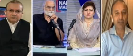 Nadeem Malik Live (Electronic Voting Machine) - 8th September 2021