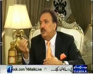 Nadeem Malik Live (Exclusive Interview with Rehman Malik) – 5th February 2014