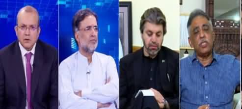 Nadeem Malik Live (Fake Bank Accounts Case) - 19th September 2019