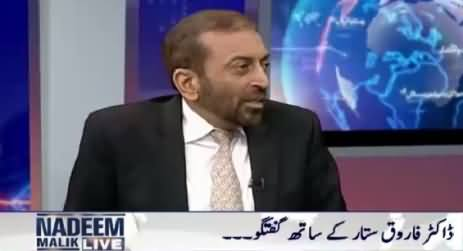 Nadeem Malik Live (Farooq Sattar Exclusive Interview) – 16th September 2015