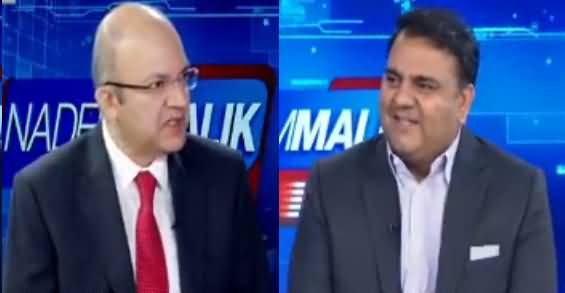 Nadeem Malik Live (Fawad Chaudhry Exclusive Interview) - 2nd October 2018