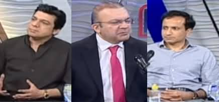 Nadeem Malik Live (Federal Cabinet Meeting) - 22nd September 2020