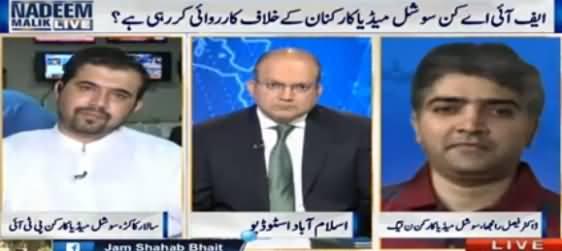 Nadeem Malik Live (FIA Crackdown Against Social Media Workers) - 23rd May 2017