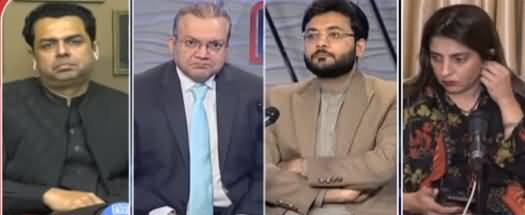 Nadeem Malik Live (Foreign Funding Case, PMD Show) - 21st January 2021