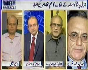 Nadeem Malik Live (General Pasha Was Aware of Osama Bin Laden) – 19th March 2014