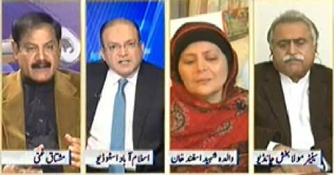 Nadeem Malik Live (Go Imran Go Slogans After Go Nawaz Go) - 14th January 2015