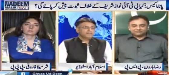 Nadeem Malik Live (Governor Sindh Tabdeel) – 9th November 2016