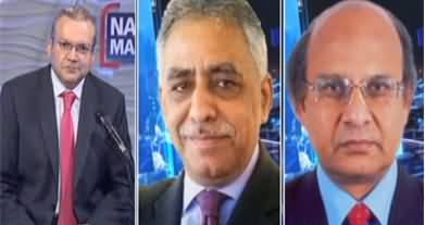 Nadeem Malik Live (Govt Inherited Economy Issues) - 20th August 2020