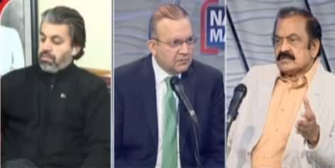 Nadeem Malik Live (Govt's Demand From ECP) - 15th March 2021