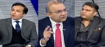 Nadeem Malik Live (Govt Vs Opposition) - 1st January 2020