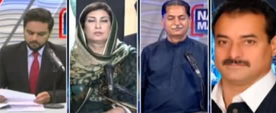 Nadeem Malik Live (Govt Vs Opposition) - 1st September 2021