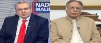 Nadeem Malik Live (Govt Vs Opposition, Governance Issues) - 24th February 2020