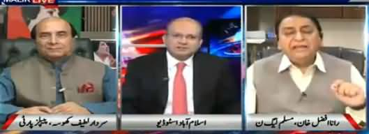 Nadeem Malik Live (Govt Want to Change Constitution) - 15th August 2017