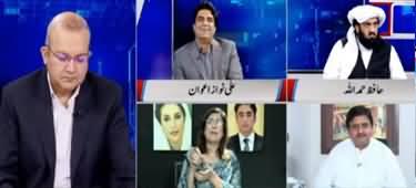 Nadeem Malik Live (Hakumat Aur Opposition Aamne Samne) - 21st October 2019