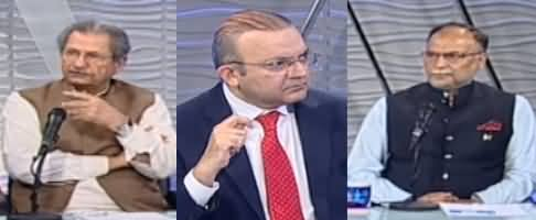 Nadeem Malik Live (Hakumat Aur Opposition Mein Mahaz Arai) - 26th October 2020