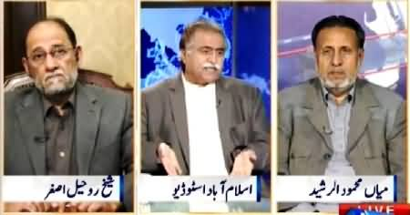 Nadeem Malik Live (Has PTI Done Any Deal with Govt?) – 2nd February 2015