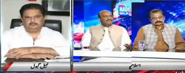 Nadeem Malik Live (Helicopter Ka Istamal) - 29th August 2018