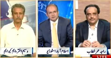 Nadeem Malik Live (Highly Qualified Terrorists Involved in Safoora Incident) – 21st May 2015