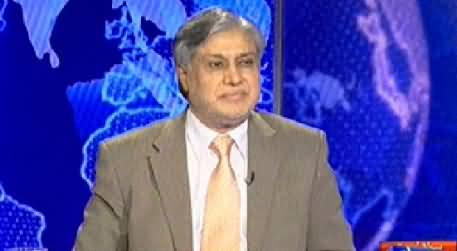 Nadeem Malik Live (How Dollar Rate Came Down? Ishaq Dar Exclusive Interview) – 11th March 2014
