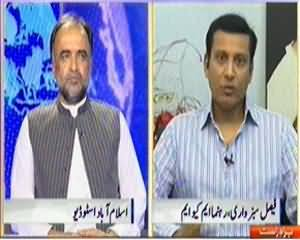Nadeem Malik Live (How to Establish Peace in Karachi) - 26th March 2014
