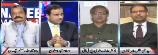 Nadeem Malik Live (Hudabiya Paper Mills Case) - 20th September 2017