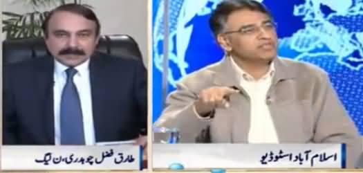 Nadeem Malik Live (Hussain Haqqani Ke Ilzamat) – 15th March 2017