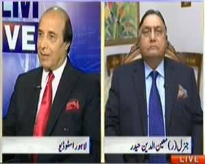 Nadeem Malik Live (I am Not Confused About Dialogue - PM) – 26th February 2014
