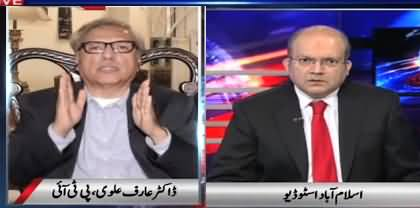 Nadeem Malik Live (Idaron Mein Tasadam) - 5th October 2017