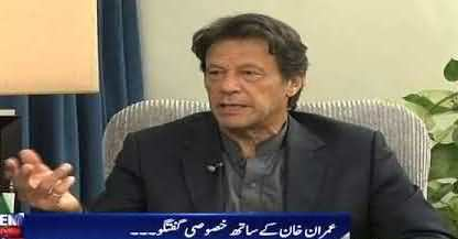 Nadeem Malik Live (Imran Khan Exclusive Interview) - 14th November 2017