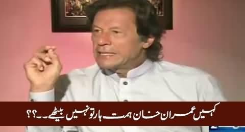 Nadeem Malik Live (Imran Khan Exclusive Interview) – 18th August 2015