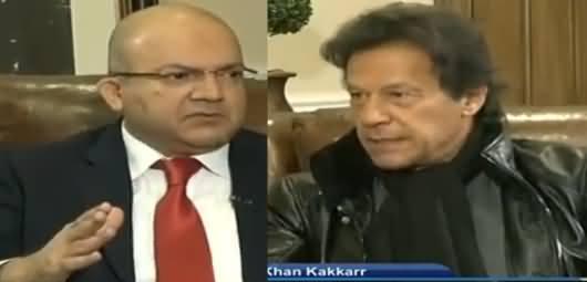Nadeem Malik Live (Imran Khan Exclusive Interview) - 25th January 2018