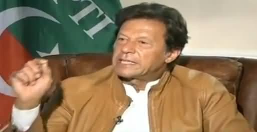 Nadeem Malik Live (Imran Khan Exclusive Interview) - 27th February 2018