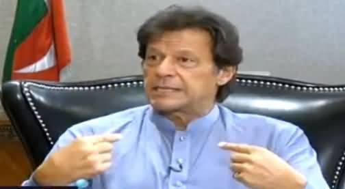 Nadeem Malik Live (Imran Khan Exclusive Interview) - 28th September 2016