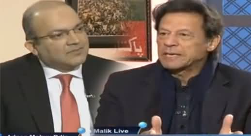 Nadeem Malik Live (Imran Khan Exclusive Interview) – 30th November 2016