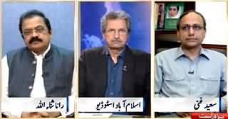Nadeem Malik Live (Imran Khan Peshawar Kyun Nahi Gaye) – 27th April 2015