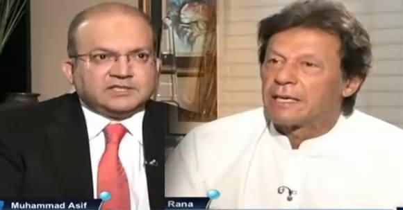 Nadeem Malik Live (Imran Khan's Exclusive Interview) – 27th April 2017