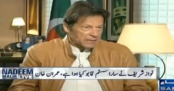Nadeem Malik Live (Imran Khan's Exclusive Interview) - 27th February 2017