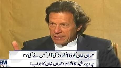 Nadeem Malik Live (PTI Chairman Imran Khan Special Interview) – 3rd March 2015