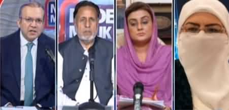 Nadeem Malik Live (Increasing Cases of Rape) - 15th September 2020