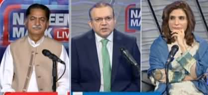 Nadeem Malik Live (Inflation Is Out of Control) - 13th October 2020