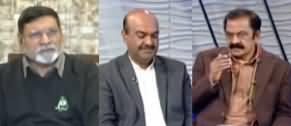 Nadeem Malik Live (Inflation on Rise) - 3rd February 2020