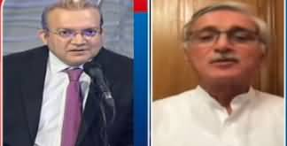 Nadeem Malik Live (Inquiry Commission Report) - 21st May 2020
