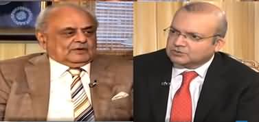 Nadeem Malik Live (Interior Minister Ijaz Shah Exclusive) - 5th November 2019