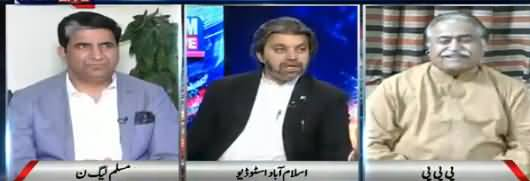 Nadeem Malik Live (Intikhabat Mein Takheer Ka Khadsha) - 30th May 2018