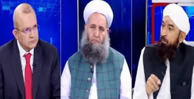 Nadeem Malik Live (Intolerance in Society) - 1st October 2019