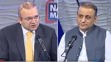 Nadeem Malik Live (Is Govt Satisfied With Its Performance) - 28th July 2020