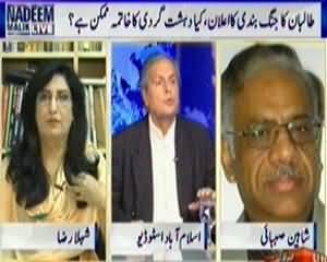Nadeem Malik Live (Is It Possible to End Terrorism in Pakistan?) - 4th March 2014