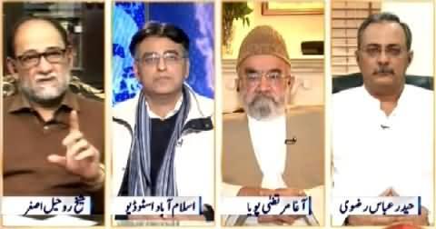 Nadeem Malik Live (Is MQM Becoming A Target of Terrorism?) – 19th February 2015