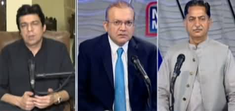 Nadeem Malik Live (Is There Any Chance of Early Election?) - 10th August 2021